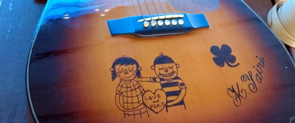 世界平和の奏でるギター
