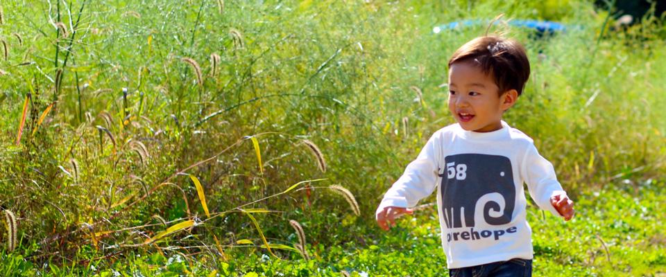 腸で感じて考えて走る本田ヒロト君(二歳児)
